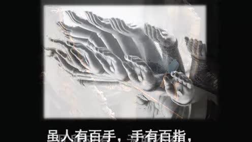 沪教版七年级语文上册25 口技
