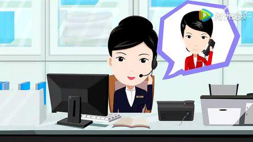 酒店客房服务礼仪管理操作知识学习培训课