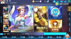 【QGC大师赛】仙阁T战队 2:0 葫芦娃战队