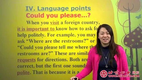 新九年級英語全冊Unit 3 Could you please tell me where the restrooms are?