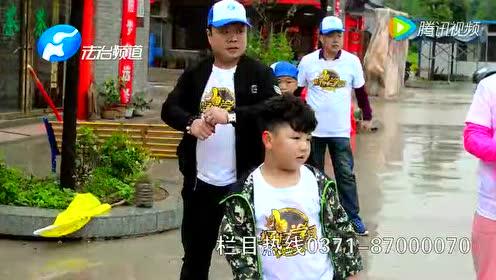 河南电视台《好好学习》夏令营宣传片