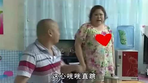 父子两都是个怕老婆的人