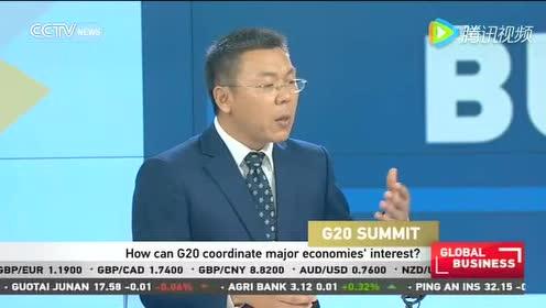 英语环球资深时事评论员谈G20