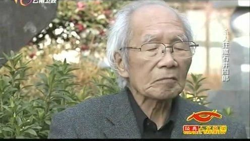 石井四郎 - Shirō Ishii - Japan...