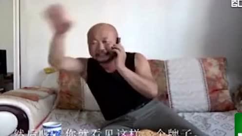 贵溪方言搞笑配音  恶搞2