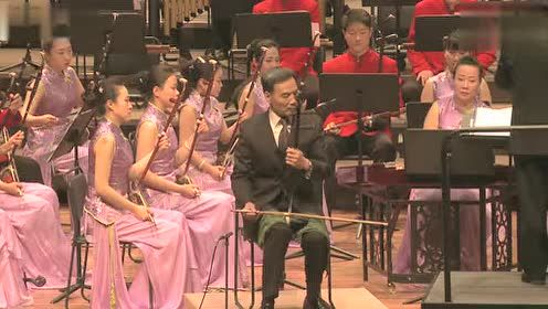 胡琴演奏家余其伟高胡独奏《平湖秋月》广东民族乐团协奏