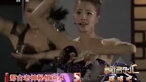 蔡依林的《舞娘》28万销量成为台湾2006年年度销售冠军