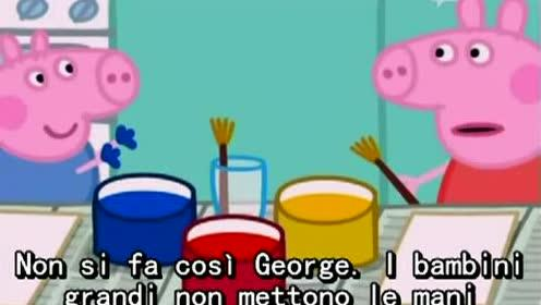 Peppa pig il dipinto