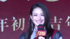 《健忘村》舒淇王千源颠覆性表演笑旺新年