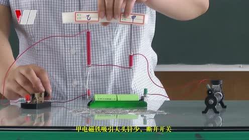 九年级物理全册第二十章第3节 电磁铁 电磁继电器_电磁铁磁性强弱flash演示