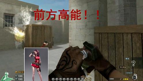游戏解说柚子的个人频道