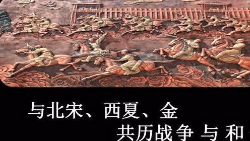七年级历史下册 二单元 辽宋夏金元时期7 辽、西夏与北宋的并立