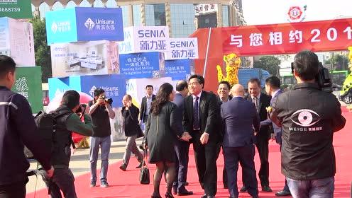 2017第十八届中国顺德(伦教)国际木工机械博览会 (48播放)