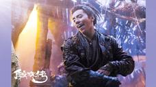 王大陆主演的《鲛珠传》,号称票房20亿,至今票房才刚过亿