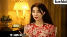 范冰冰爆料:李晨拍《空天猎》,一个三分钟的特效竟花了600万!