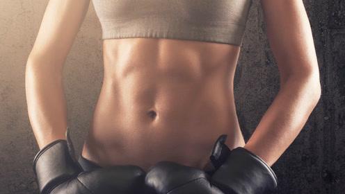 公认有效,4个动作减肚子全身脂肪,减肥收藏