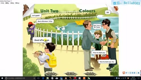 PEP Grade Three English Volume 2 Colours