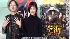 《妖猫传》日本上映口碑爆棚,观众称赞奇幻盛唐不得了!