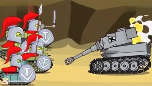 坦克世界搞笑动画:斯巴达三百坦克