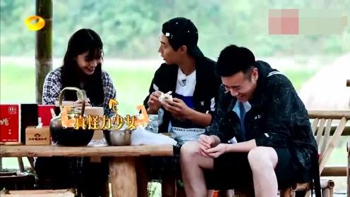 不管baby做什么,刘宪华都拍手叫好,于和伟在旁边实在憋不住了!