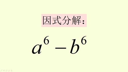 北师大版八年级数学下册第四章 因式分解