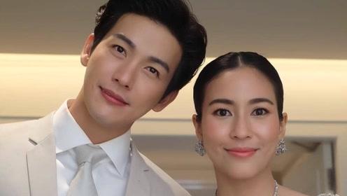 泰国男星Push结婚