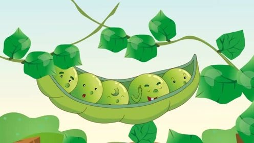 Fourth grade Chinese Vol. 5 Five beans in a pod