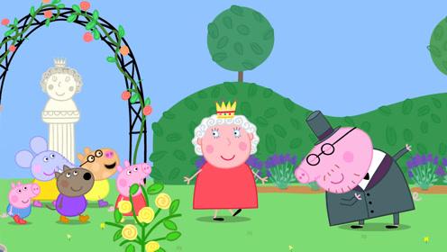简笔画:小猪佩奇去参加女王的生日派对,佩奇觉得女王的花园很漂亮图片