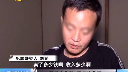 男子网上销售高仿鞋,销售额达3200多万元,被查后他竟悄悄藏了起来
