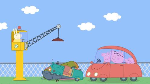 手绘儿童简笔画:小猪佩奇和家人开车去兔小姐的修车厂修理小汽车
