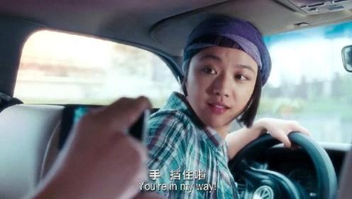 总裁拦下路边出租车追劫匪,不料女司机是个赛车手,顿时乐坏了!