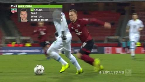 纽伦堡VS沃尔夫斯堡:白队控球能力很强,红队根本碰不到球