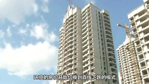 北京房价3万下跌到1万一平,炒房客降价抛售无人买,表示悔不当初