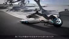 鱼骨一样的宝马概念摩托车Spirit,将摩托车与人工智能完美结合