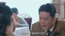 陈少杰脸皮真厚,竟说梁海棠死皮赖脸的缠着自己,乔燕会相信吗!