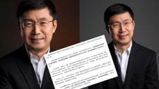 爱奇艺CEO:顶级演员片酬曾超1.5亿 现限价5000万