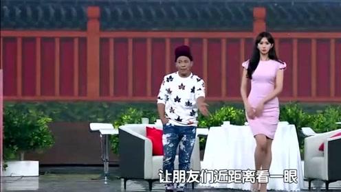 北京春晚:宋小宝林志玲小品《心里有数》相亲爆笑故事,包袱不断图片