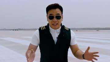 CITY24 一只耳探寻北京大兴国际机场 - 大轮毂汽车视频
