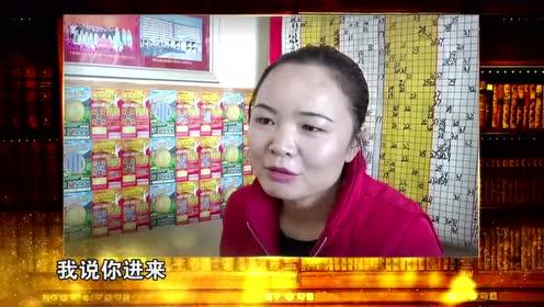 蓓蓓课堂讲解:吉林11选5江苏11选5江西11选5辽宁11选