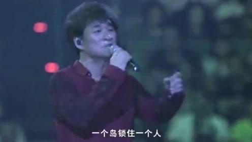 任贤齐这首歌当年火遍了大江南北,却成了无法