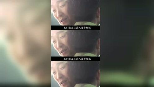 片段恶搞郭富城王千源:这个配音竟毫无违和感