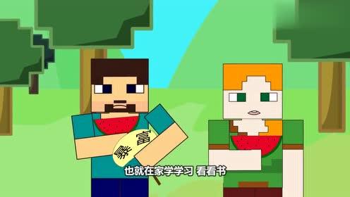 MC搞笑动画:只为你盛开的烟花