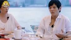 郭碧婷向佐当众说不想结婚,向太听后当场发飙,袁咏仪吓得脸白