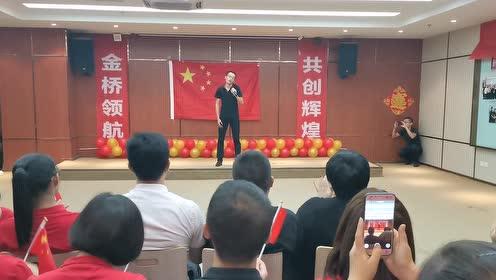 歌曲演唱《中国人》