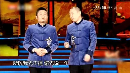 苗阜王声相声《西游新说》,不愧为春晚相声!