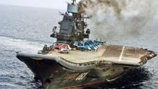 巧妇难为无米之炊!俄罗斯距8艘、65万吨的模型航母越来越远