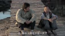 小金粒得了金疙瘩,他想认朱开山当干爹,要拿金疙瘩给他当见面礼