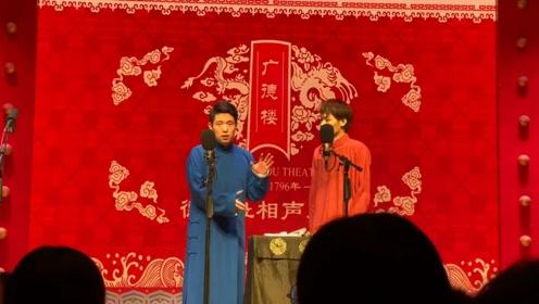 秦霄贤和张九泰的到来让梅九亮很高兴