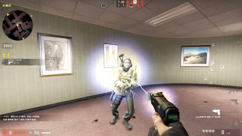 CSGO:求此名玩家的心理阴影面积有多大,一局游