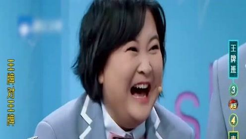 沈腾综艺节目中搞笑金句合集,花花公子也算成